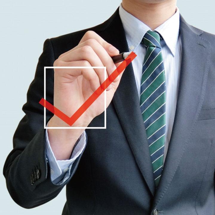 転職エージェントはどうやって選ぶ?